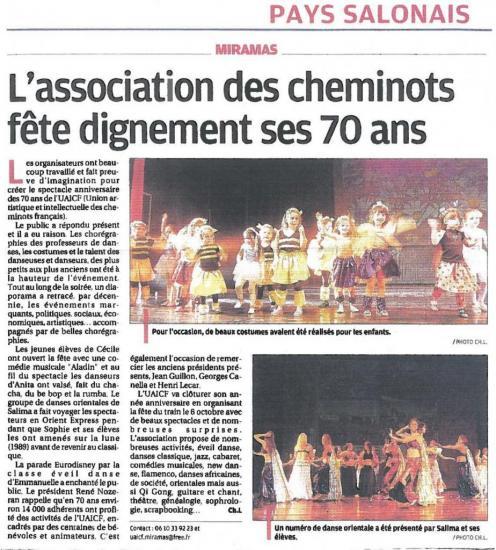 article-gala-uaicf-2012-2.jpg